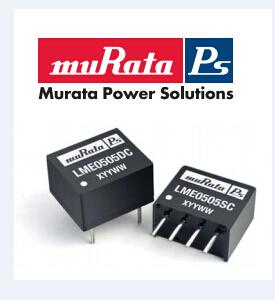 murata power solution